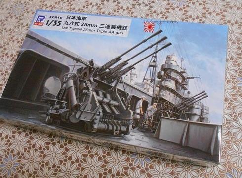 DSCN7956.JPG